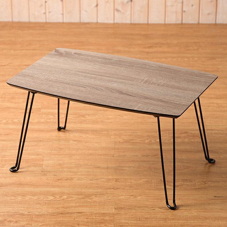 精緻浮雕木紋摺疊和式桌(兩色)