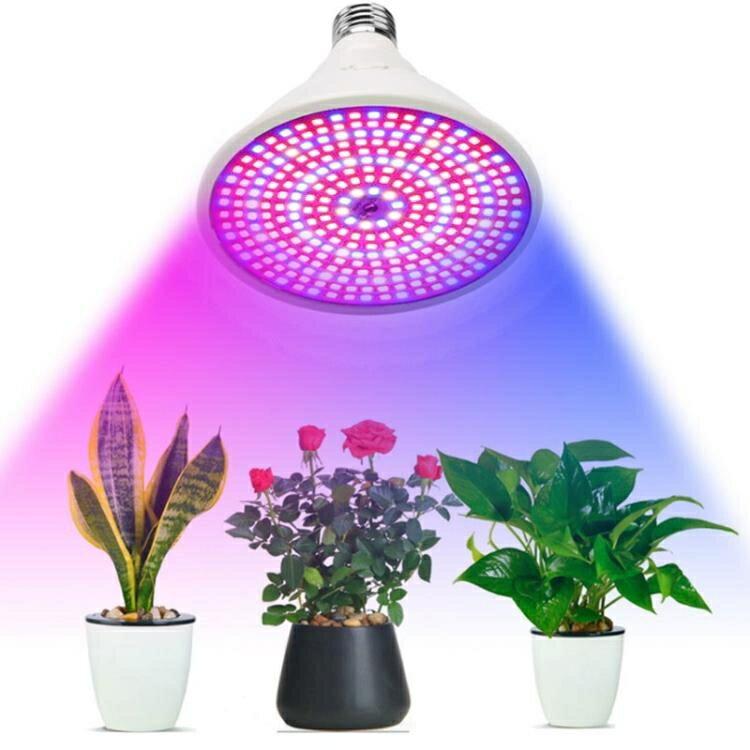 植物補光燈 植物補光燈仿太陽全光譜 室內花卉多肉上色防徒長 led植物燈 家用  免運