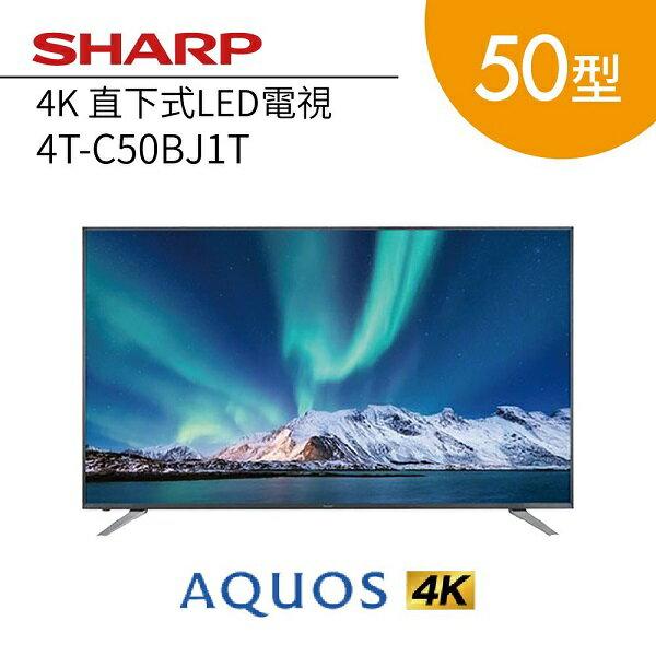 (來電可議價)SHARP 50型4K直下式電視 4T-C50BJ1T
