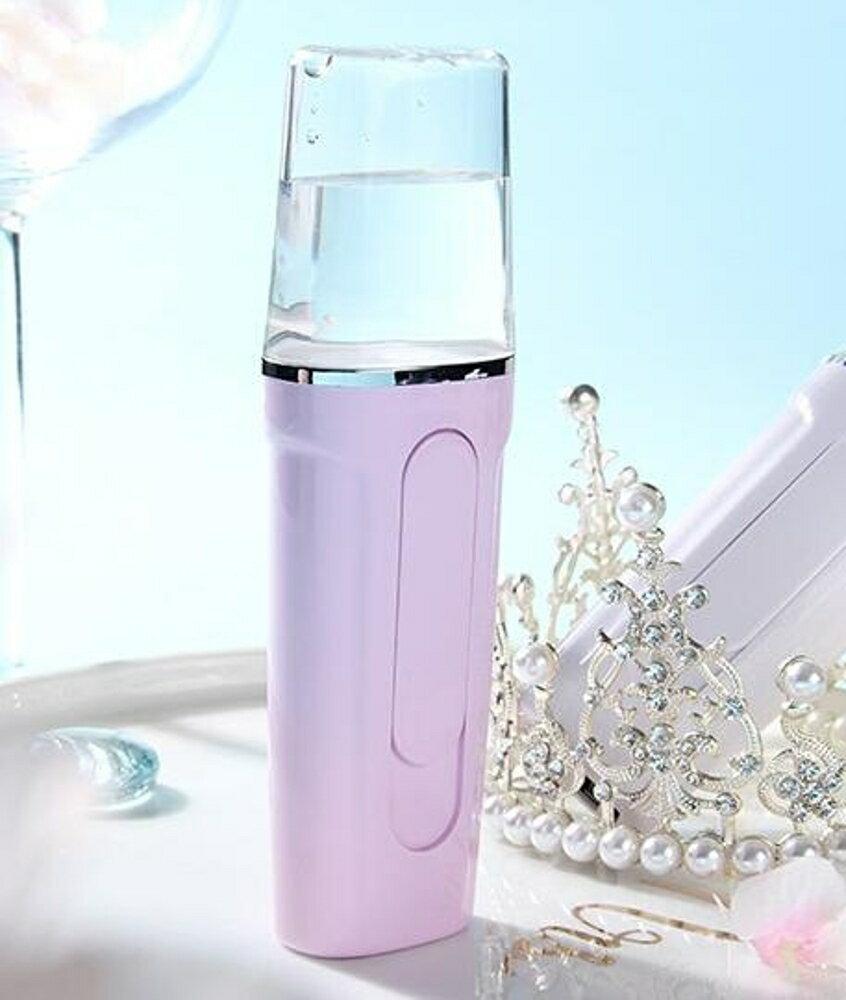 納米噴霧補水儀器冷噴機便攜式臉部保濕蒸臉器美容儀加濕神器ATF 極客玩家