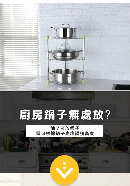 【現貨  /  可調高度】廚房用品鍋架 鍋具收納 廚房收納架 鍋子收納 鍋架子多層置物架 【AAA3656】 2