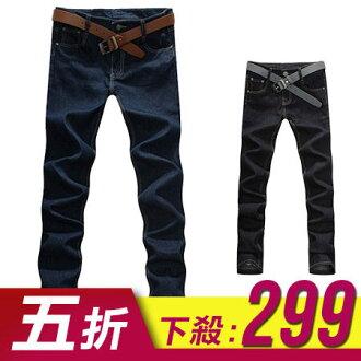 Free Shop【AFS04】街頭型男極簡素色百搭彈性彈力小直筒單寧牛仔褲牛仔長褲‧二色