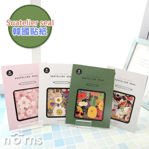 NORNS【Suatelierseal貼紙包】韓國進口設計文具手作手帳貼紙水果花瓣櫻花美食裝飾貼紙