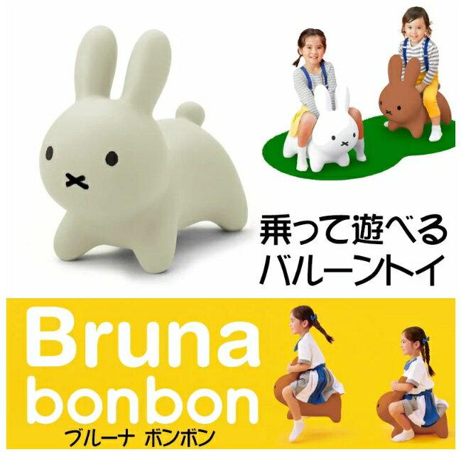 Miffy / Bruna Bonbon 可愛米菲跳跳兔 / 蹦蹦兔 / brunabonbon。3色。(6480*3.4)日本必買 日本樂天代購 /  件件含運 0