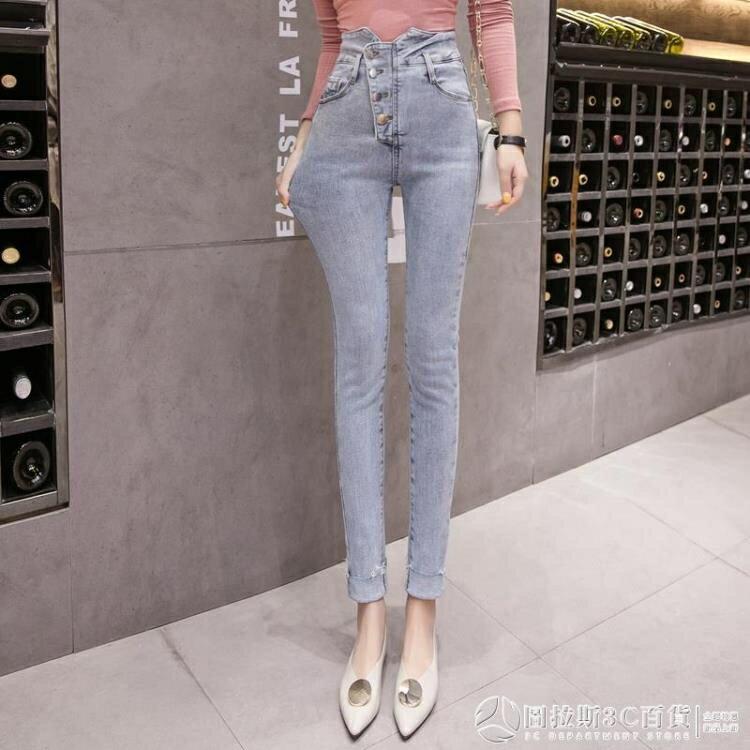 小腳褲 女新款韓版高腰褲 氣質修身褲 牛仔褲 鉛筆褲 長褲
