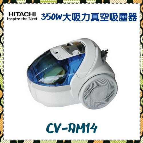 【HITACHI 日立】350W大吸力 真空吸塵器《CV-AM14》全新原廠保固
