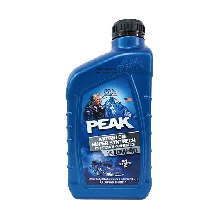 PEAK SUPER SYNTHECH 10W40 機油 1L