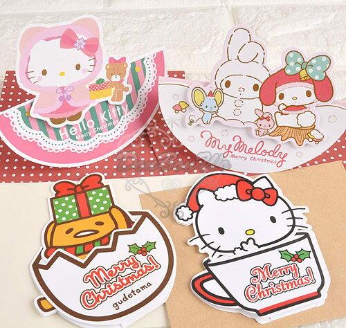[聖誕專區]kitty美樂蒂蛋黃哥立體聖誕賀106018卡
