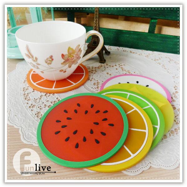 【aife life】矽膠水果杯墊/造型 創意杯墊/隔熱墊/防滑杯墊/止滑墊/ZAKKA/婚禮小物