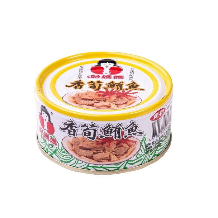 東和 好媽媽 香筍鮪魚 150g(6入)/組【康鄰超市】