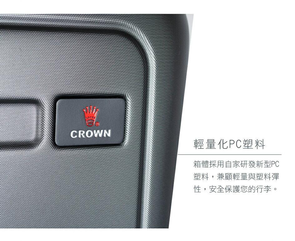 【CROWN皇冠】21吋 輕量防盜拉鍊 行李箱 / 旅行箱 / 登機箱 (C-F1783-獨家鏡面藍)【威奇包仔通】 3