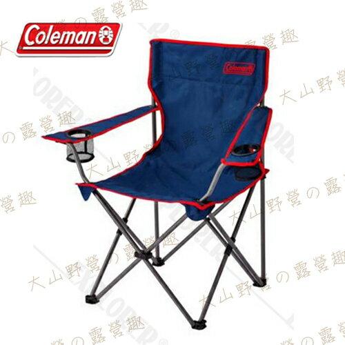 【露營趣】中和安坑 Coleman CM-26731 渡假休閒椅 摺疊椅 折疊椅 折合椅 大川椅