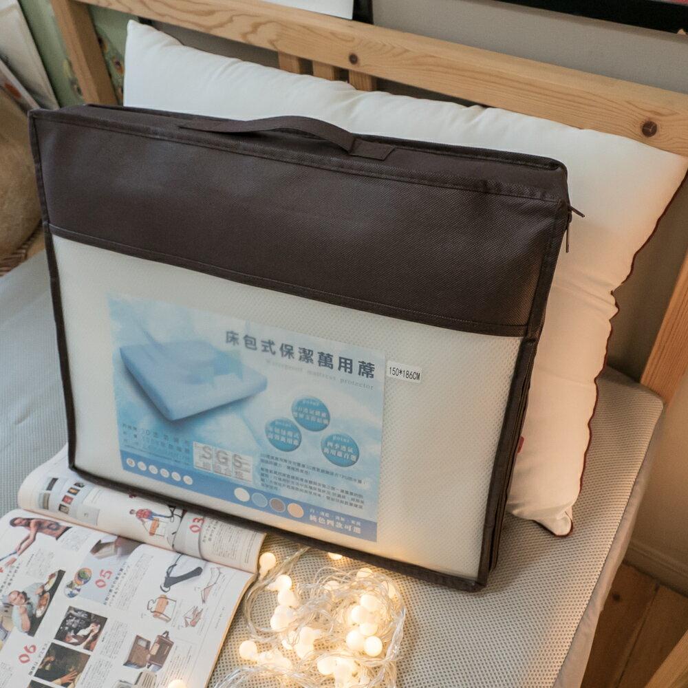 【防水】透氣網布防水床包式保潔墊 四季透氣  加強防護力 1