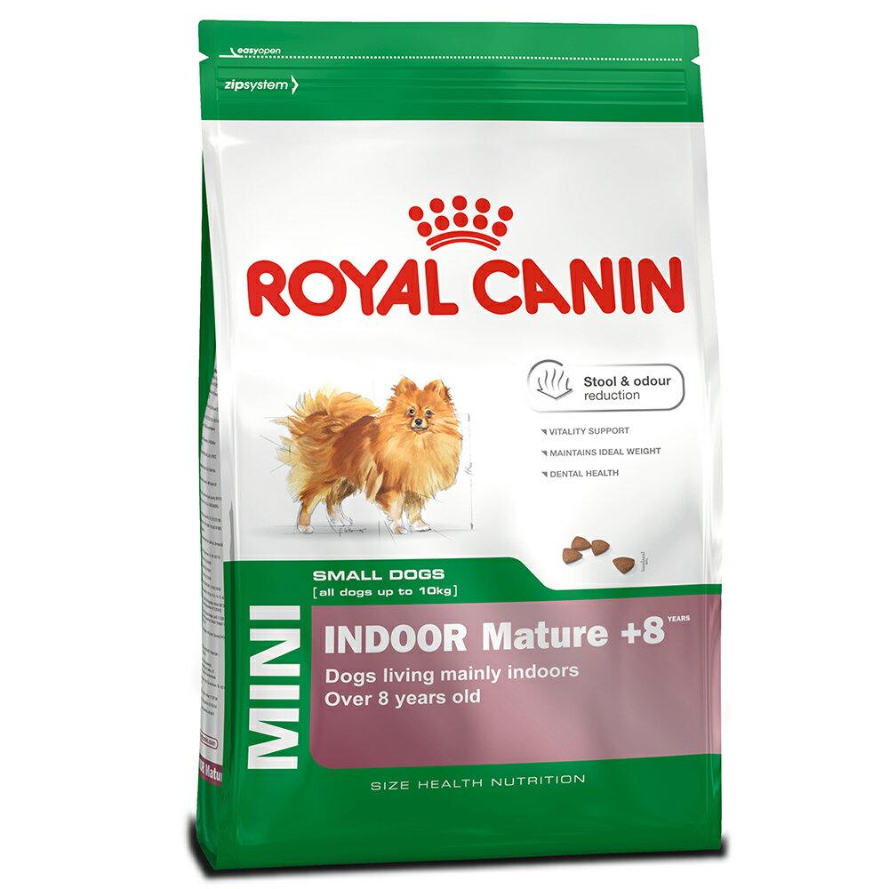 寵物 狗飼料 法國皇家小型熟齡犬PR+8