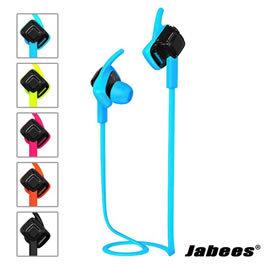 志達電子 Beating Jabees 立體聲運動型防水藍芽耳機4.0耳機藍牙 運動藍芽耳機 Bsport Rox 可參考