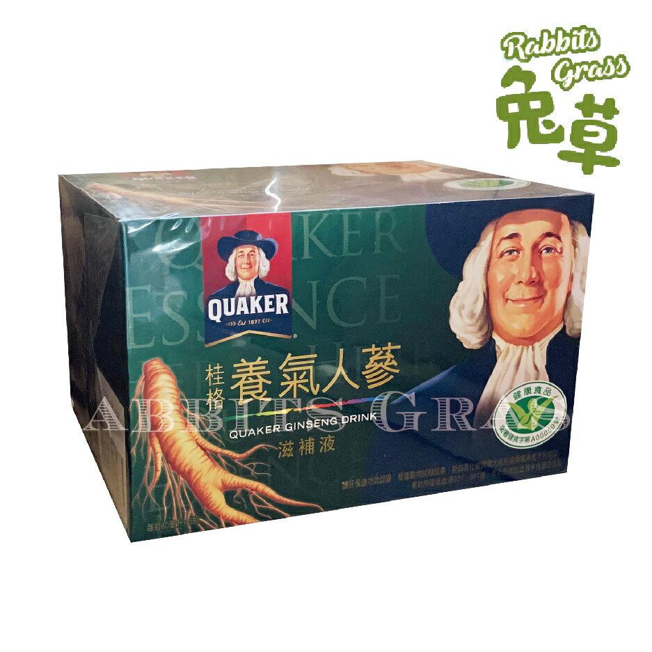 桂格 養氣人蔘 60ml*6入 :滋補液 禮盒裝 養氣人參