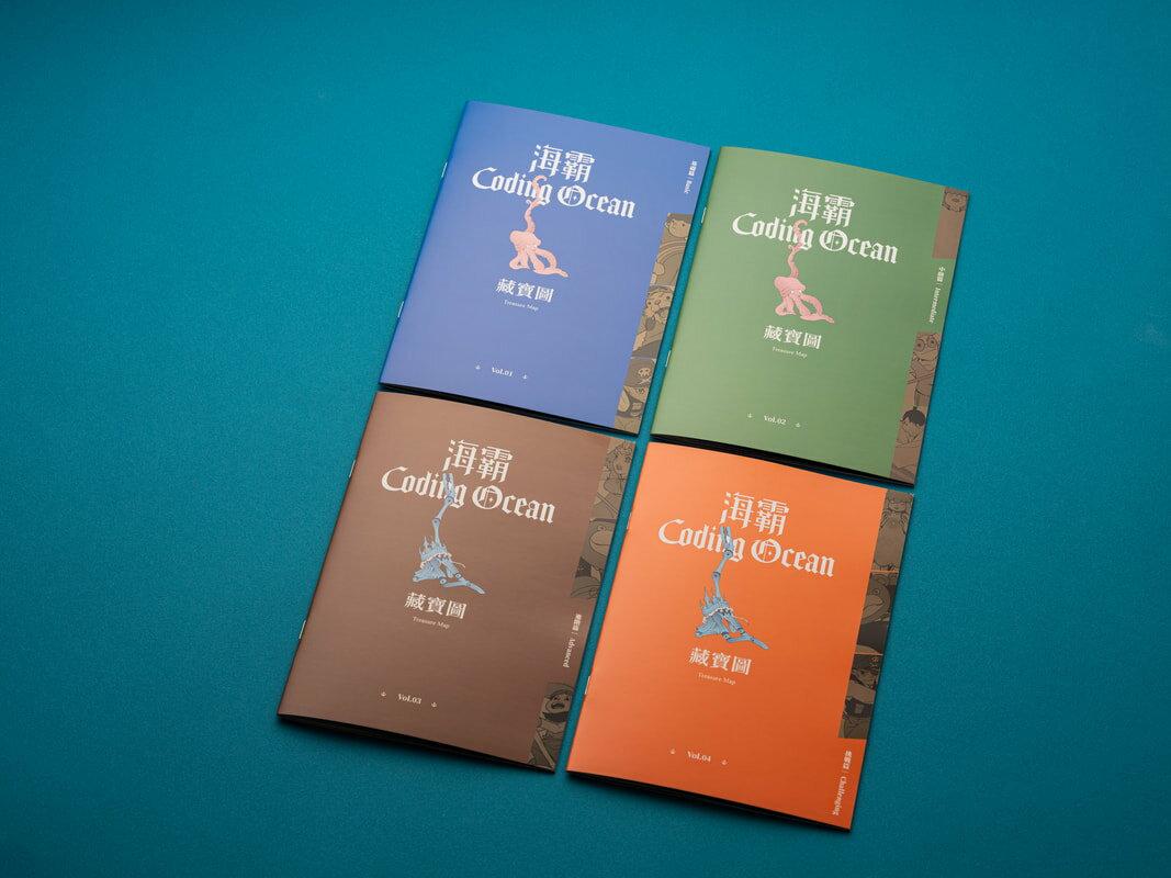 【海霸擴充】海霸 藏寶圖擴充(4本) Coding Ocean 迷霧之海 繁體中文 正版桌遊 含稅附發票 實體店面