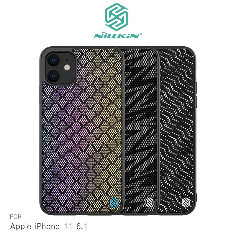 強尼拍賣~NILLKIN Apple iPhone 11 (6.1吋) /11 Pro (5.8吋) /11 Pro Max (6.5吋) 光彩漸變反光殼 背蓋式