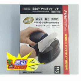 [104日本直購] 日本 京瓷 KYOCERA DS-50 電動磨刀器