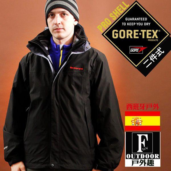 歐洲極地禦寒原裝男GORETEX二合一兩件式內刷毛高防風防水外套(男GTX-001M04黑 )【西班牙-戶外趣】 - 限時優惠好康折扣