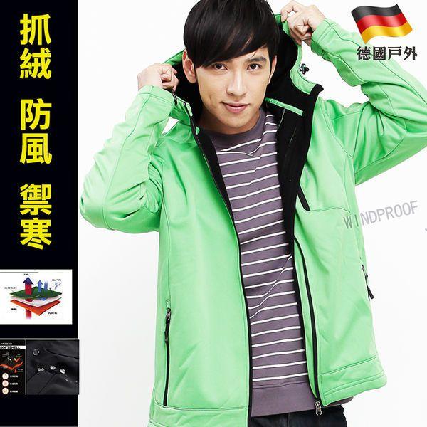 男款軟殼衣防風外套SOFTSHELL抓絨禦寒超彈性連帽機能外套德國品牌 (C3714 亮綠 歐美尺碼)