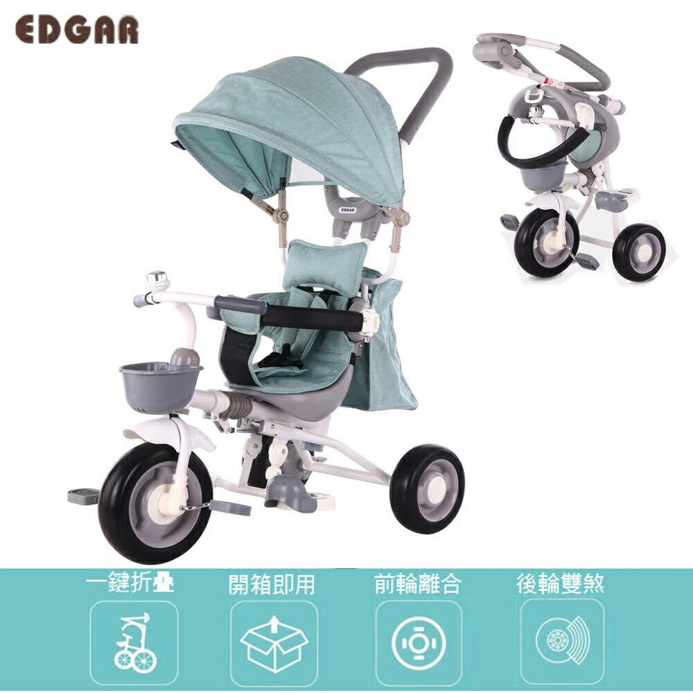 【德國Edgar】新版摺疊手推兒童三輪車腳踏車1-3歲 (手推車 輕便 折疊 嬰兒小孩童車)