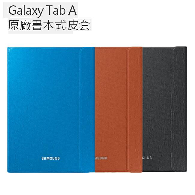 三星Samsung Galaxy Tab A (SM-P550/P555) 9.7吋原廠皮套◆聯強代理