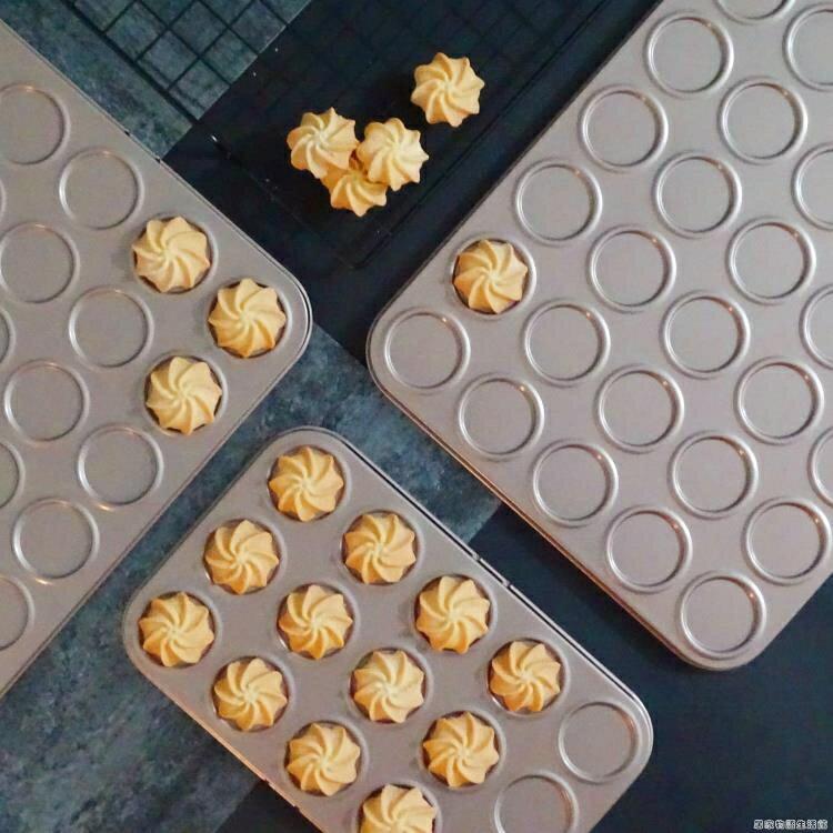 35连曲奇饼干烤盘30连马卡龙模具芝麻薄脆溶豆不黏烤盘泡芙盘裱花