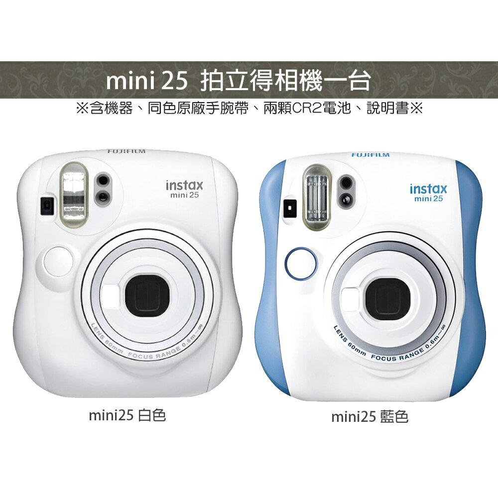 【 mini25 白色  /  藍色 皮套套餐組 】fujifilm mini 25 富士 拍立得相機 平行輸入 菲林因斯特 1