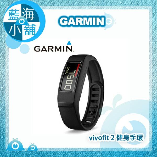 GARMIN vivofit 2 健身手環