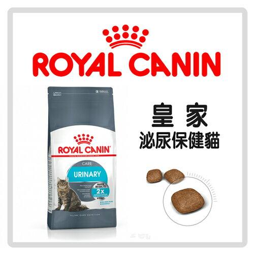 【力奇】RoyalCanin法國皇家泌尿保健貓UC33-10KG-2520元>【泌尿道2倍保健】(A012Q03)