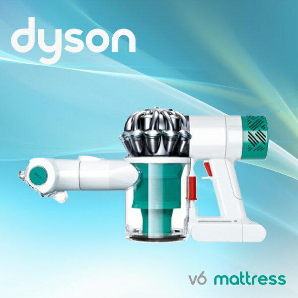 ★整點特賣★Dyson V6 mattress HH08 無線除塵蹣機 吸塵器 手持 附4吸頭 白綠色 現貨 6期0% 保固一年 本週下殺 勝HH07