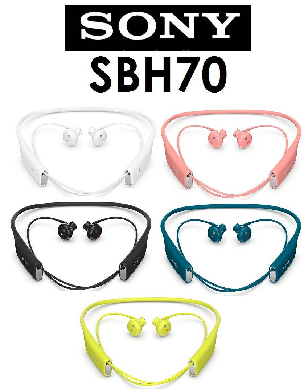 【原廠吊卡盒裝】索尼 SONY SBH70 Bluetooth Headset 立體聲防水頸掛式藍牙耳機 SBH-70 IP57防塵防水