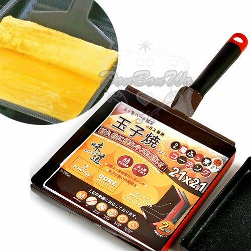 日本味道大理石IH不沾玉子燒煎鍋小黑281351海渡