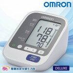 【贈好禮】來電享優惠 omron歐姆龍手臂式血壓計 HEM-7130