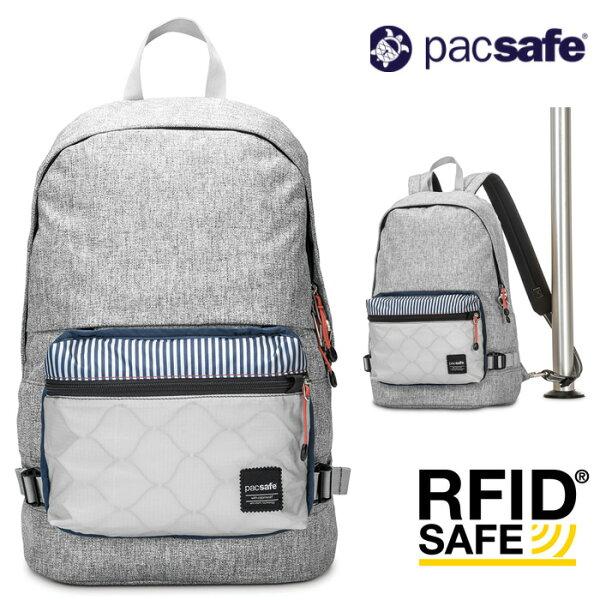 【Pacsafe澳洲】SlingsafeLX400防盜休閒背包RFIDsafe旅行防盜包可放15吋筆電/45335112【容量20L】