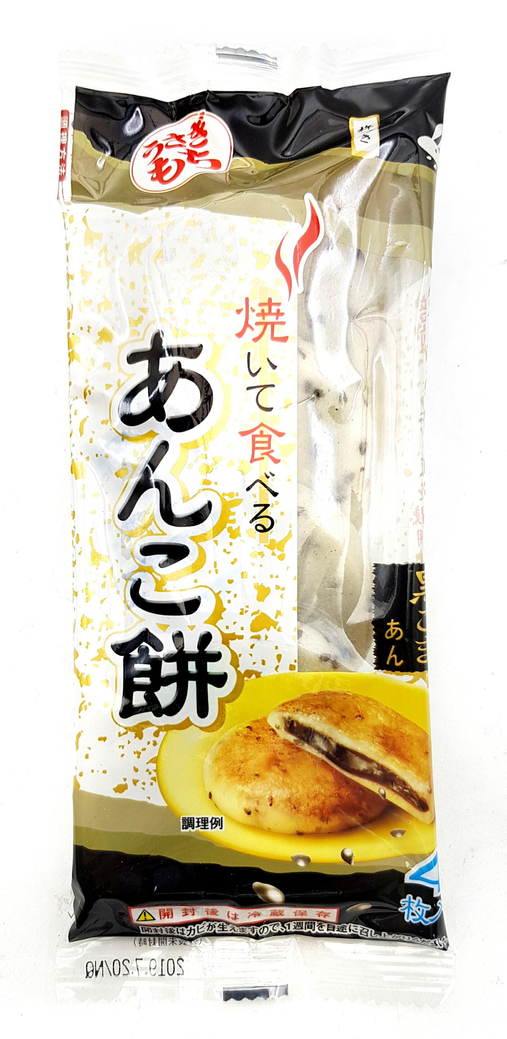 《Chara 微百貨》 日本 木村 烤麻糬 小蒼 紅豆 黑芝麻 內餡 4入(120g) 超級好吃 麻糬 4味 12入 2