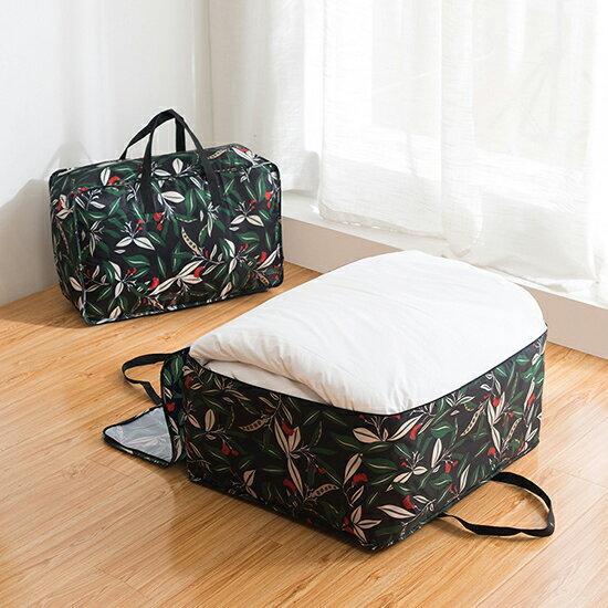 ~MY COLOR~ 花草系列大容量棉被收納袋 大  旅行行李袋 防塵 防髒 滌綸 防水