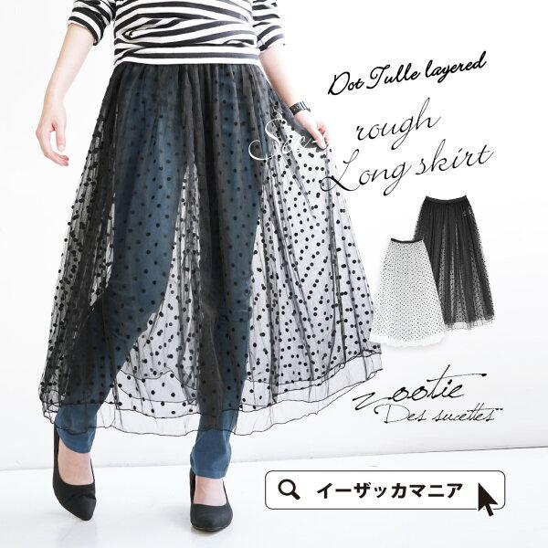 e-zakka女士透明薄紗長裙黑色款-日本必買代購日本樂天代購