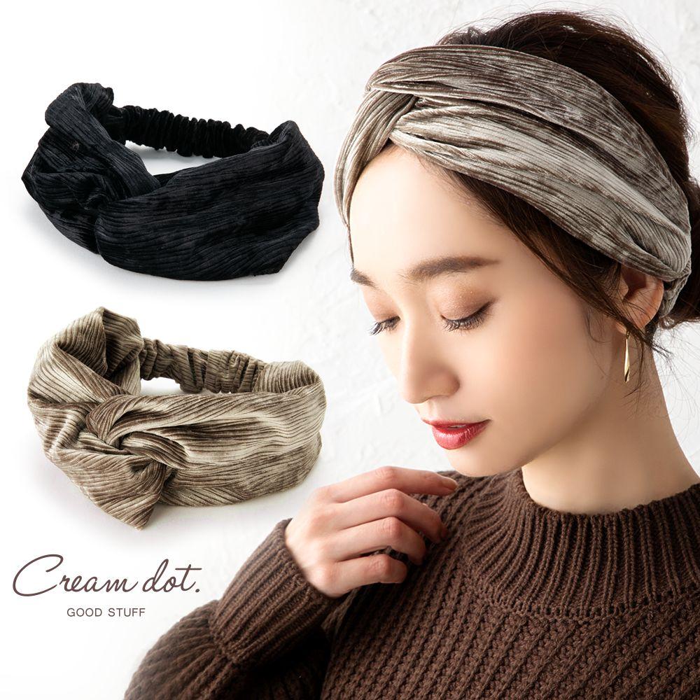 日本Cream Dot  /  秋冬質感絨面髮帶  /  a04239 /  日本必買 日本樂天代購  /  件件含運 0