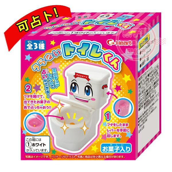 日本Heart馬桶造型玩具 附糖果 可玩占卜 [JP662] - 限時優惠好康折扣