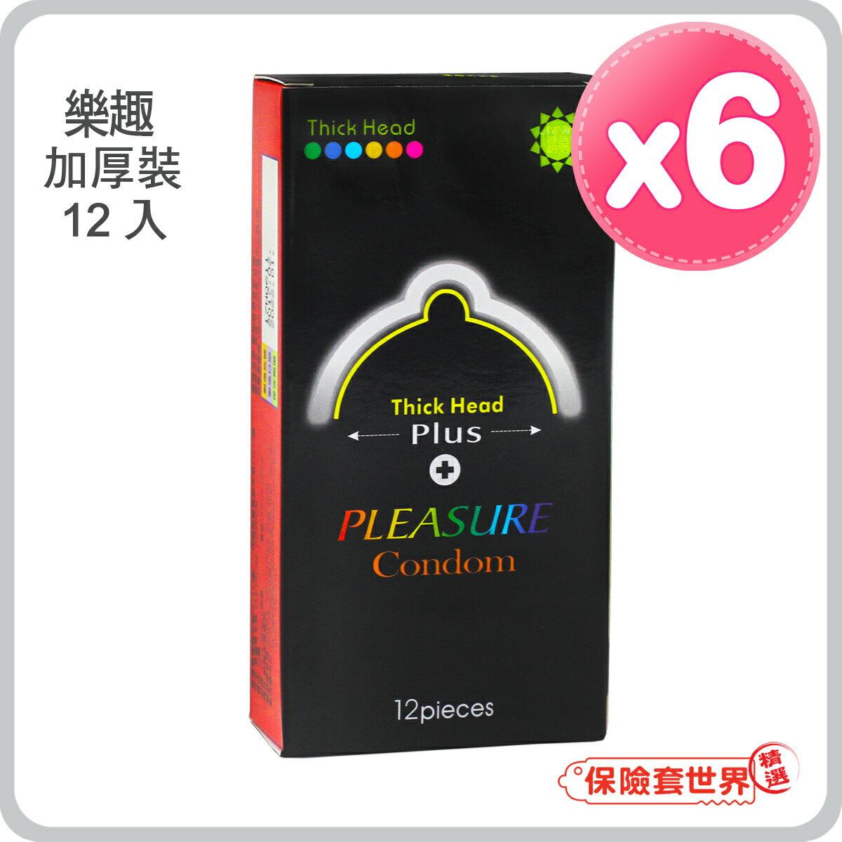 ★每盒$180★【保險套世界精選】Pleasure.加厚裝保險套(12入X6盒) - 限時優惠好康折扣