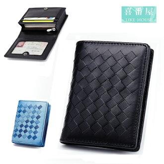 【喜番屋】真皮羊皮編織包可裝50張名片名片夾名片包卡片夾卡片包卡片套零錢包男夾女夾KN81