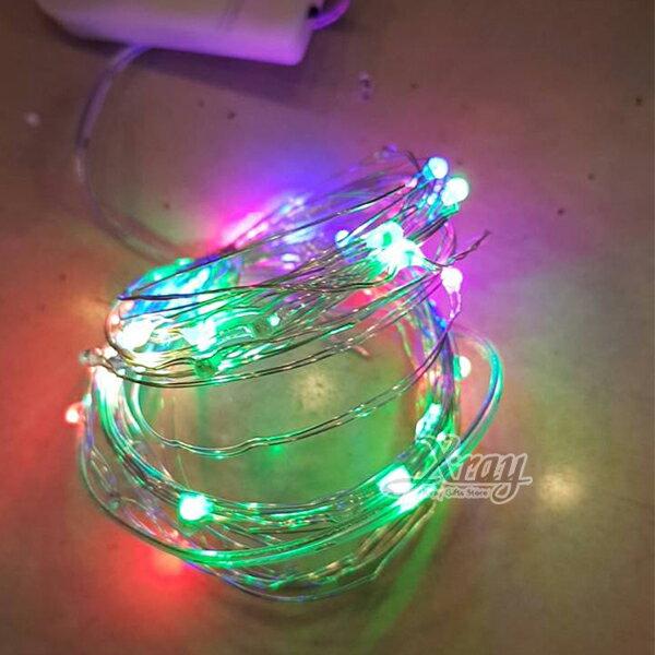 X射線【X100001】LED50燈鐵絲七彩電池燈,聖誕樹/LED燈/聖誕燈/裝飾燈/燈飾/造型燈/聖誕佈置