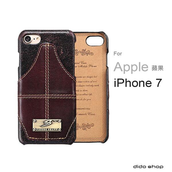 dido shop:新年必購★iPhone78(4.7吋)頭層仿皮配色後蓋手機殼(FS025)【預購】