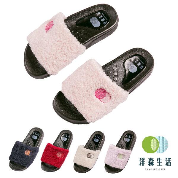 洋森生活:【暖時尚-國民女孩款】厚底氣墊絨毛拖鞋♥︎台灣製造♥︎YS300