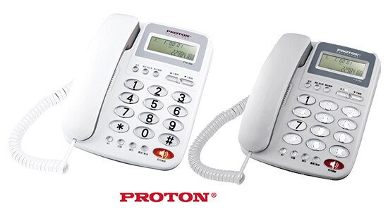 【PROTON普騰】來電顯示有線電話 PTE-005