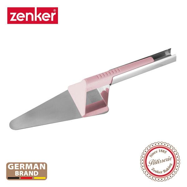 德國Zenker不銹鋼蛋糕鏟ZE-5248081