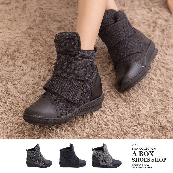 格子舖*【AA5336】嚴選韓版美鞋 針織毛呢內增高5cm刷毛 雙魔鬼氈 休閒鞋帆布鞋 短靴 3色