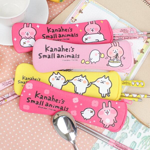 PGS7卡娜赫拉系列商品-卡娜赫拉潛水布不鏽鋼餐具組Kanahei兔兔P助【SEM80167】